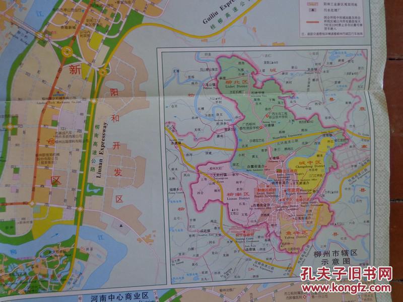中英版 柳州市区图 柳州市辖区图 河北,河南中心商业区图 广西交通图片