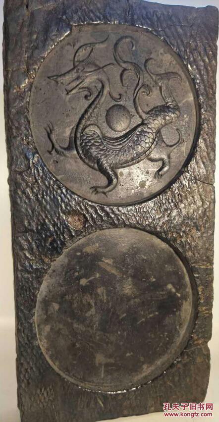 三国时期柿蒂纹原砖后雕四灵之青龙茶台