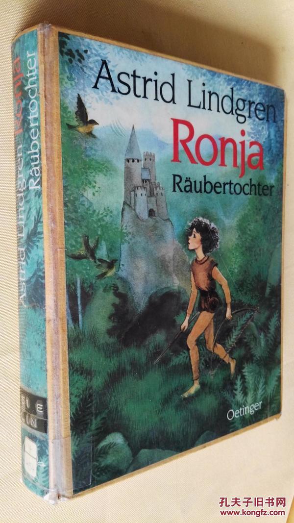 德文原版插图本  Ronja Raubertochter.Astrid Lindgren