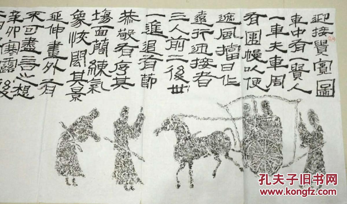 北京林业大学国学委员会委员,河北美院特聘教授,甘肃书法院特聘书法家图片