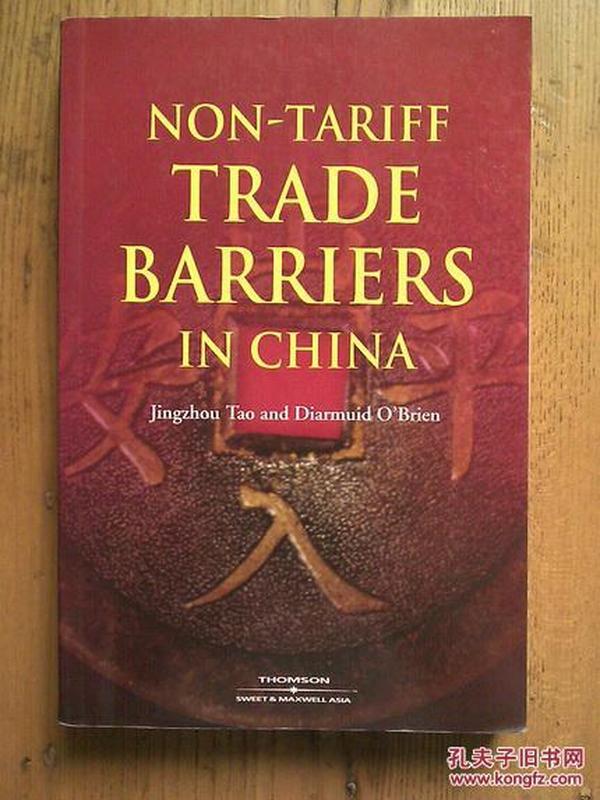 Non-tariff trade barriers in China《中国的非关税贸易壁垒》【英语  签名】
