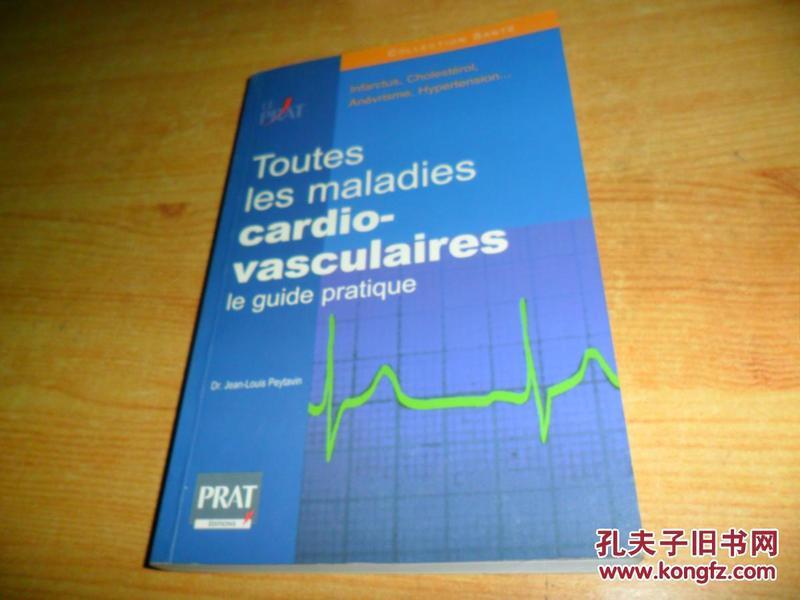 Toutes les maladies  cardio-vasculaires