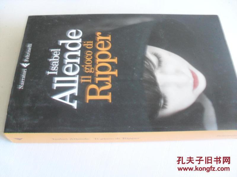 意大利文原版      Il gioco di Ripper