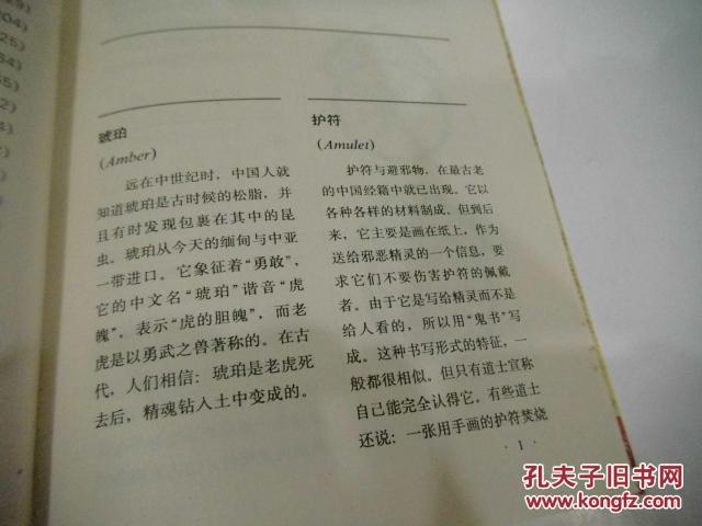 中国汉字能在词典上查到的最多笔画是 齉 字吗