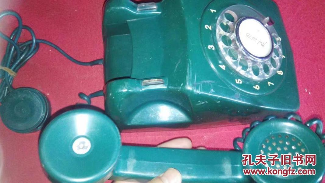 拨盘式电话机(90年代机关专用)配件齐全好用