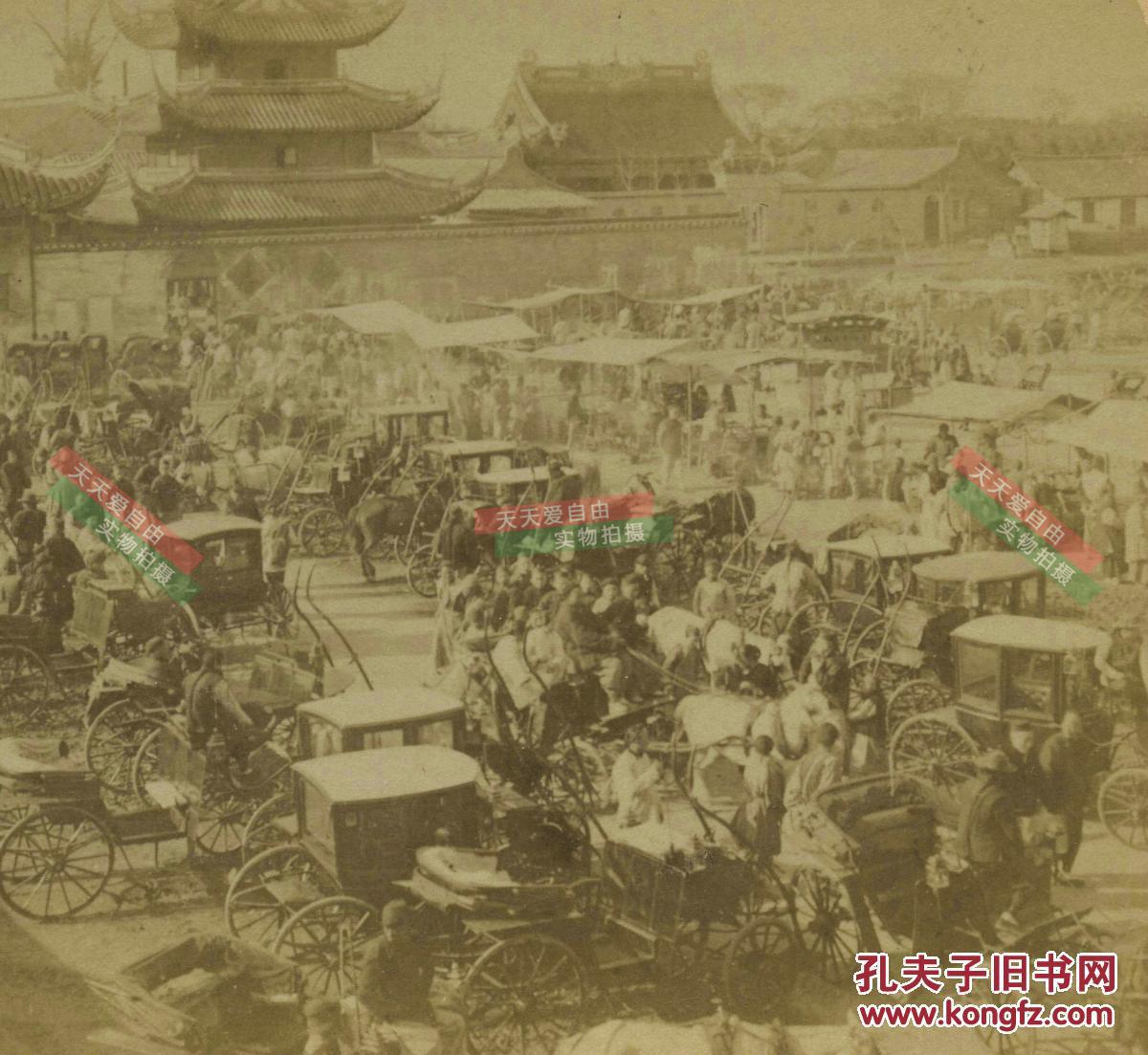 民国时期立体照片---清代上海三月三桃花节节日时龙华寺外热闹的集市