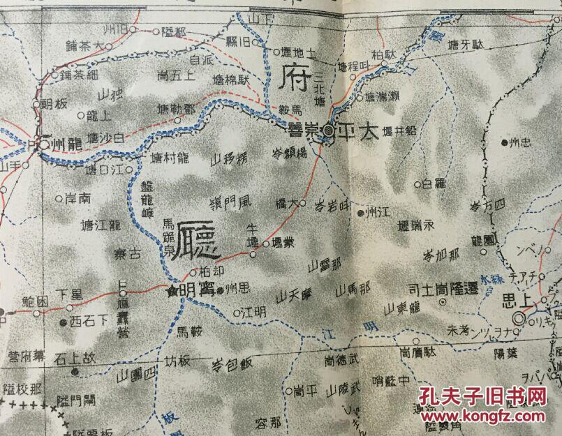 【图】孔网唯一清末军事地图《大东亚舆地图图片