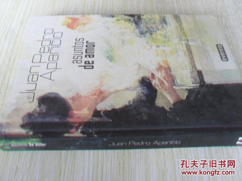 西班牙文原版   ASUNTOS DE AMOR (Spanish) Paperback