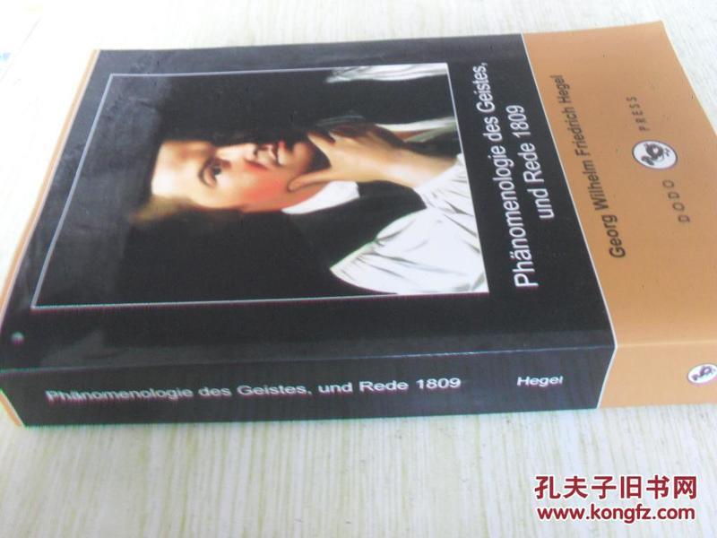 德文原版    Phanomenologie Des Geistes, Und Rede 1809 (Dodo Press) (German Edition)