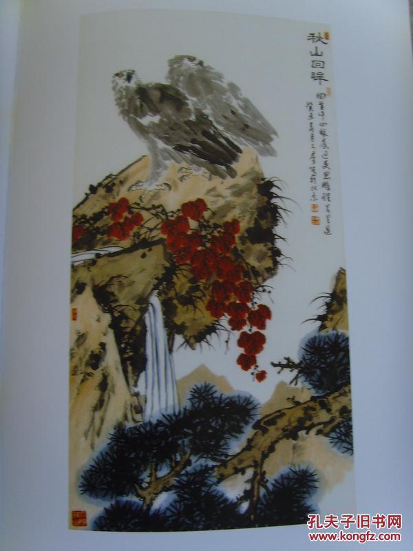 中央美术学院中国画系学术顾问图片