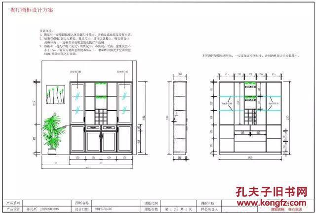 200案例 测量设计效果 结构 工艺 橱柜,衣柜,书柜,榻榻米,书桌,移门