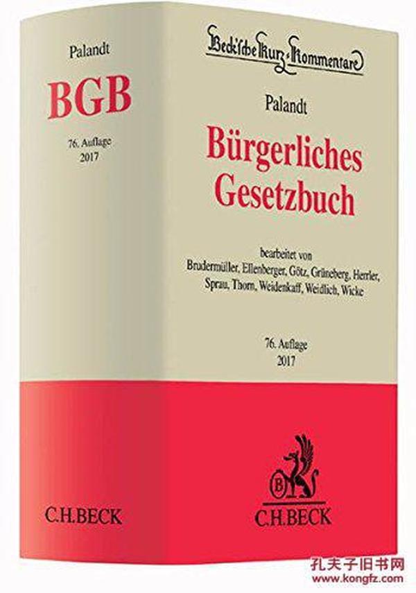德文原版 Bürgerliches Gesetzbuch 德国民法典 德语 Palandt 2017年第76版
