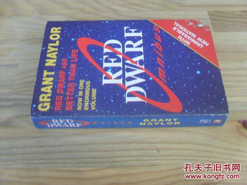 英文原版  Red Dwarf Omnibus: Red Dwarf And Better Than Life
