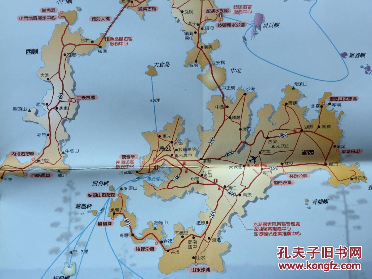 澎湖旅游资讯地图 澎湖列岛地图 马公地图 澎湖地图