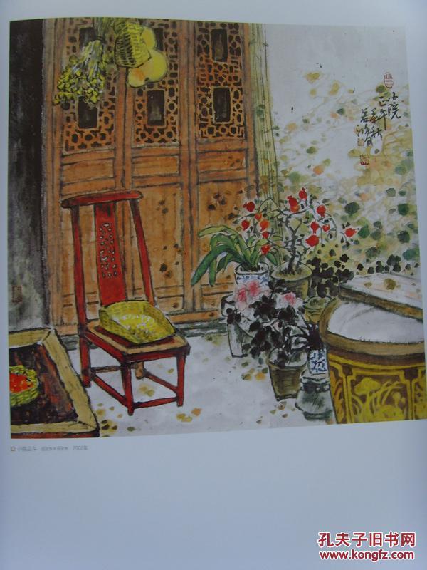 徐若鸿:《徐若鸿画集 中国当代著名画家专辑》(中国美术家协会会员图片