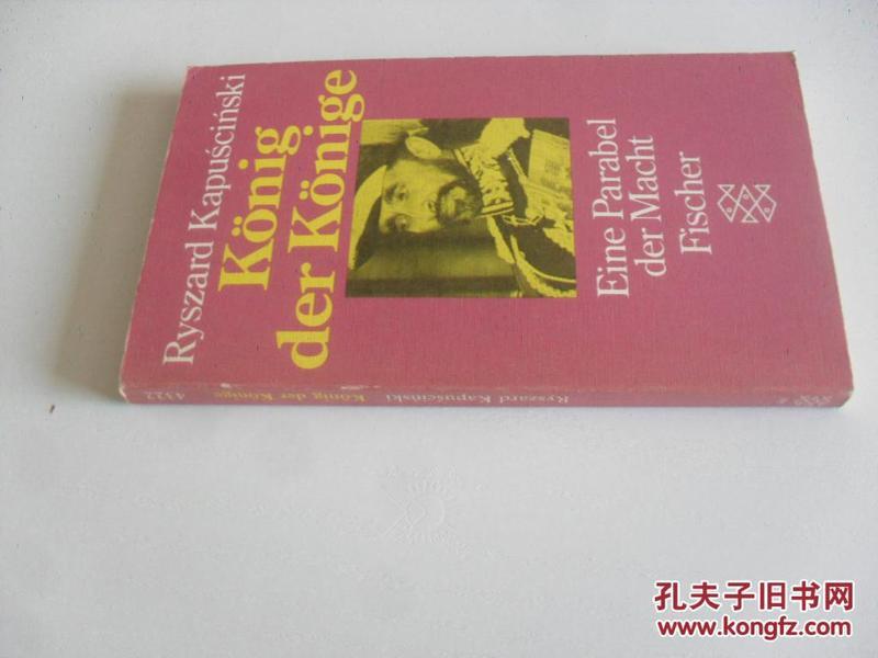 德文原版      Konig der Konige