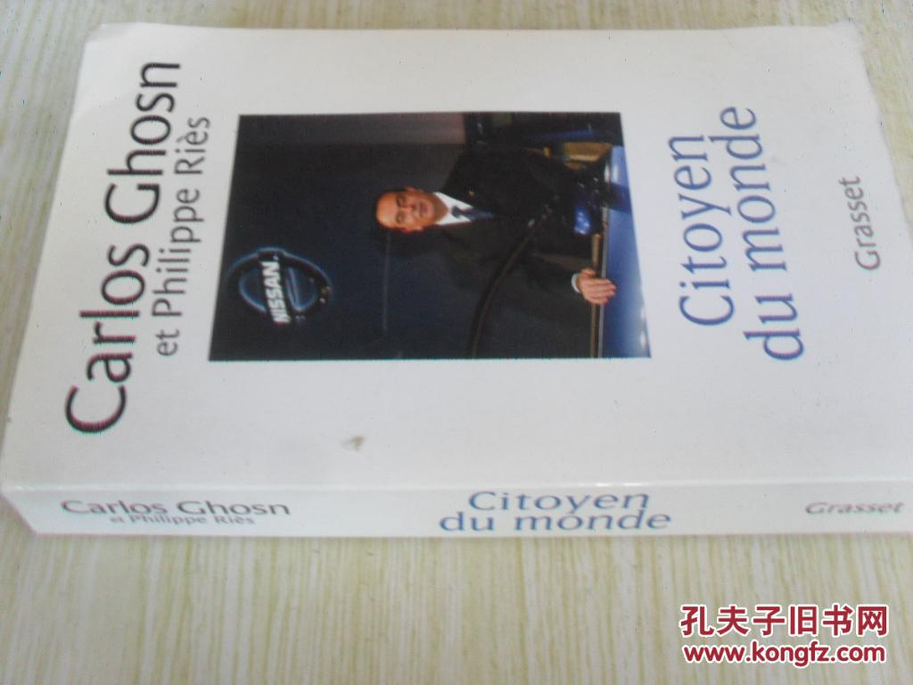法文原版    Citoyen du monde (French Edition) (French)