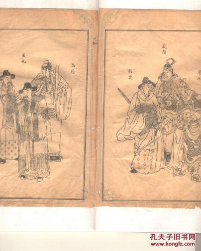 三国演义古图图片