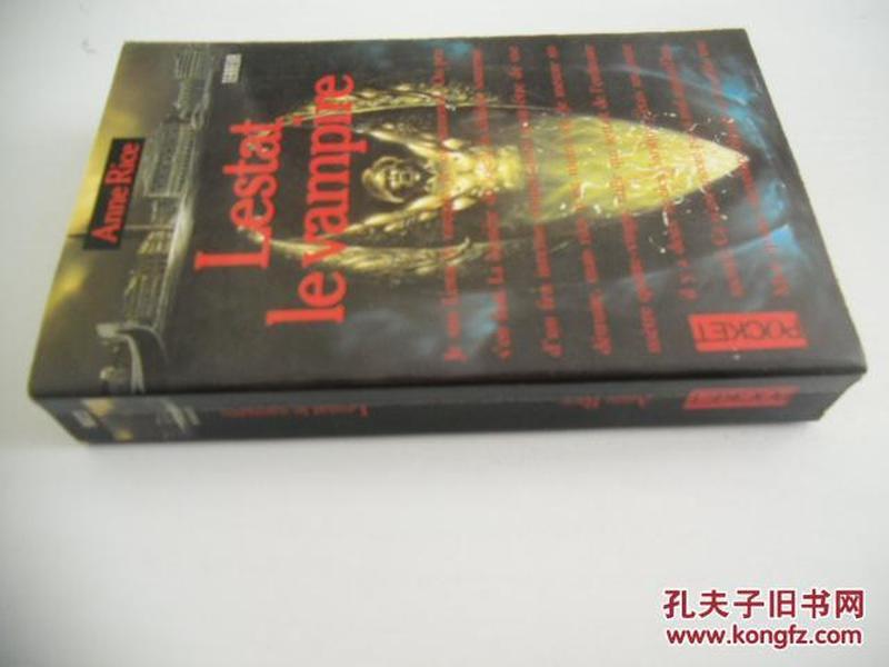 法文原版   Lestat Le Vampire/the Vampire Lestat