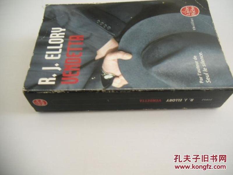 法文原版   Vendetta