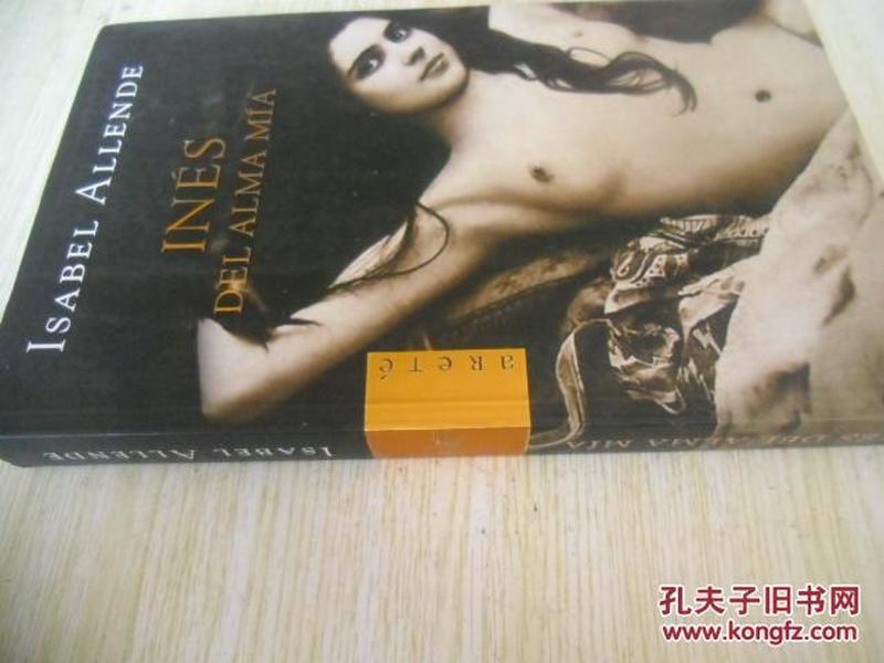 西班牙文原版   nes Del Alma Mia (Spanish Edition)