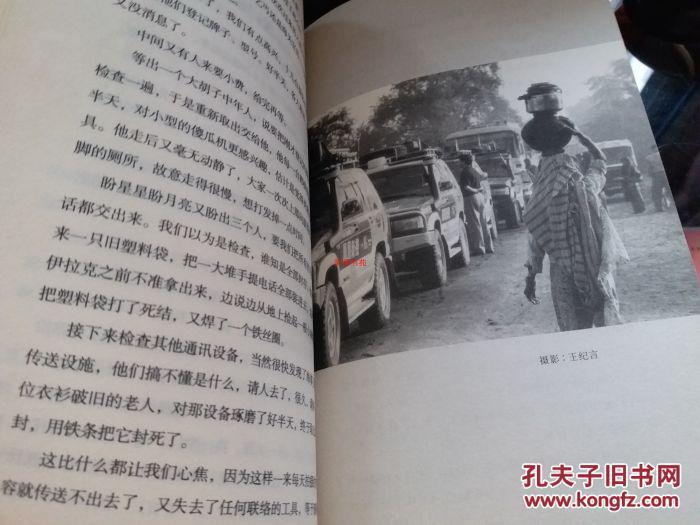 余秋雨 千年一嘆(新版)圖片