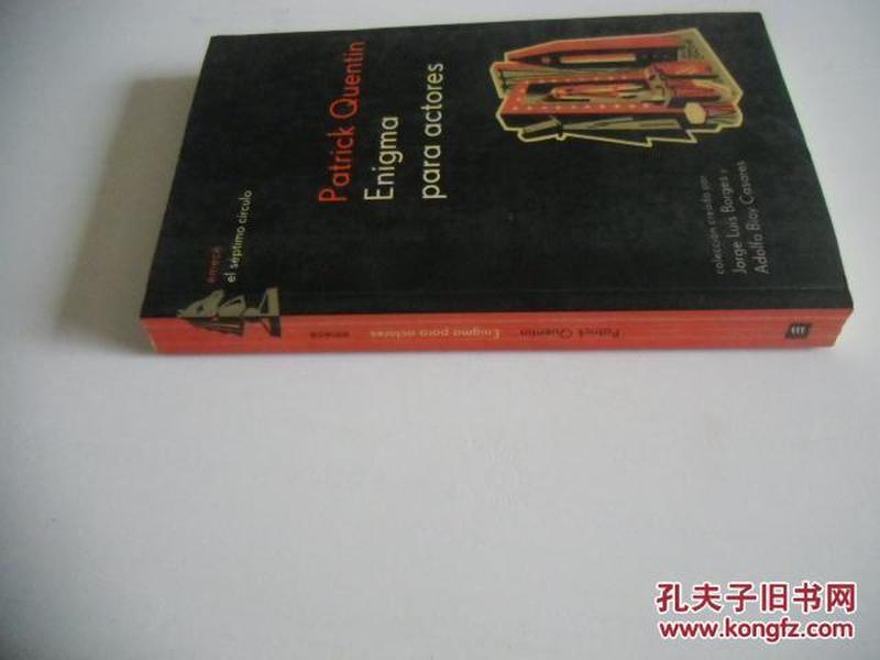 西班牙文原版     Enigma Para Actores (Spanish Edition)