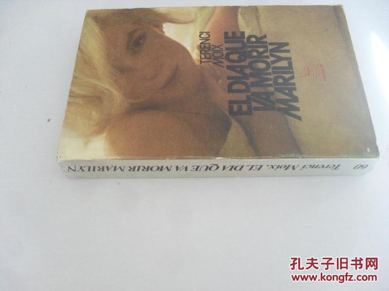 西班牙文原版     El dia que va morir Marilyn