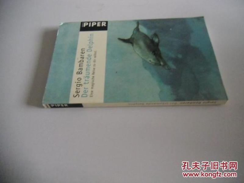德文原版     Delphin