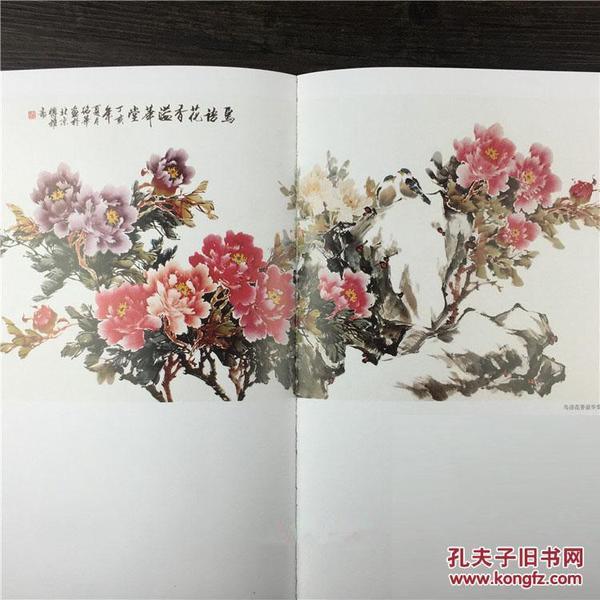 写意牡丹技法教材 王绍华名家作品画集 国画花卉画法临摹步骤图书