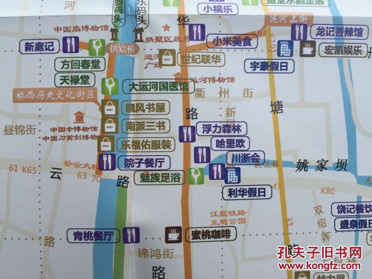 京杭大运河杭州 手绘地图 杭州地图 杭州市地图