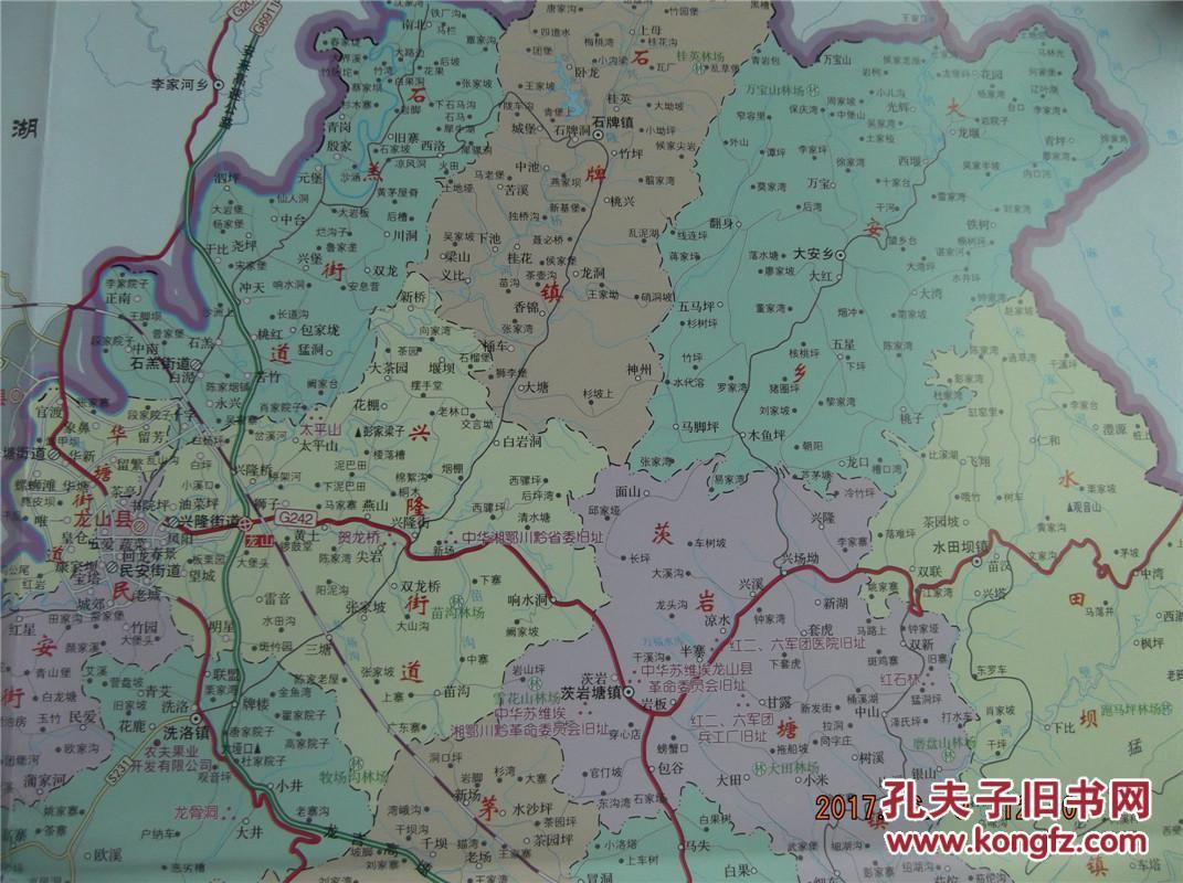 龙山县最新行政区划图出炉(图),龙山新闻网-红网龙山站