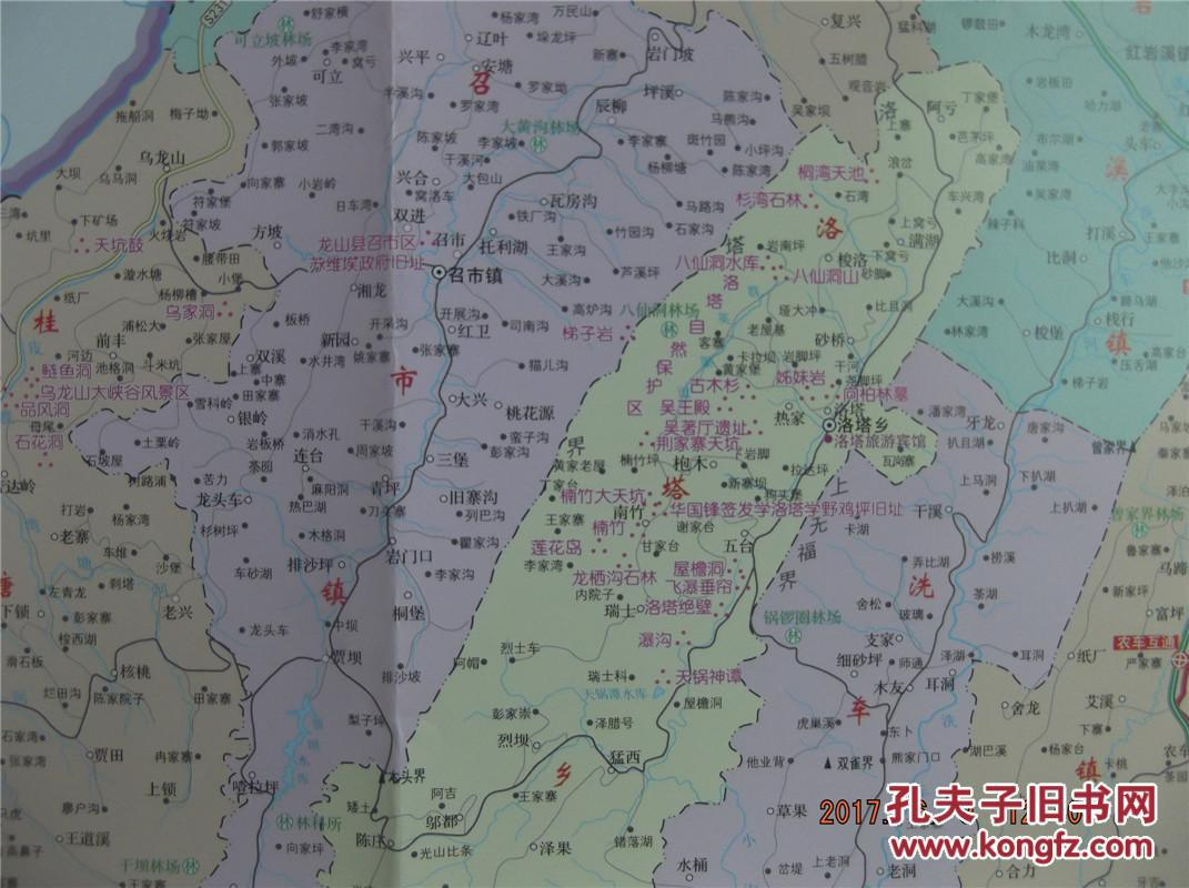 龙山县地图_湘西州地图查询