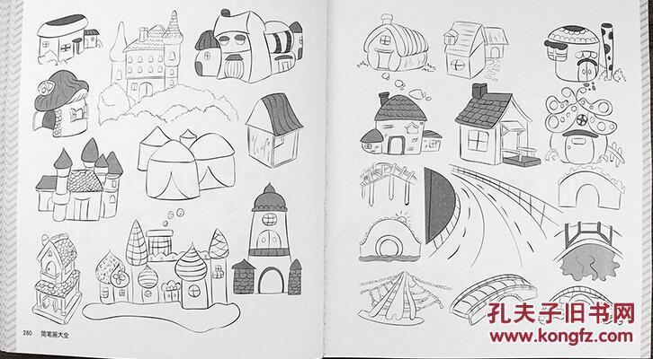 儿童简笔画大全 幼师教师书幼儿园美术培训宝宝儿童画教材成人入门图书3 6 7 10岁幼儿童学绘画画的涂色书一学就会5000例一本就够