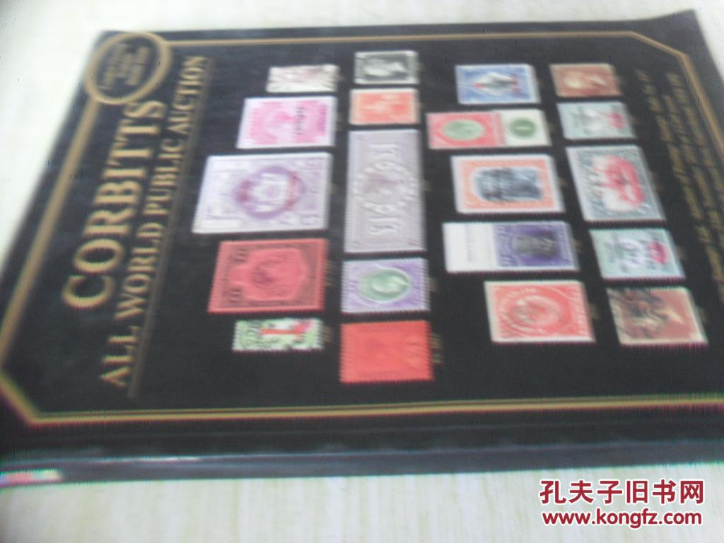 英文原版 大开本<邮票拍卖图册>   CORBITTS ALL WORLD PUBLIC AUCTION (PUBLIC STAMP AUCTION)