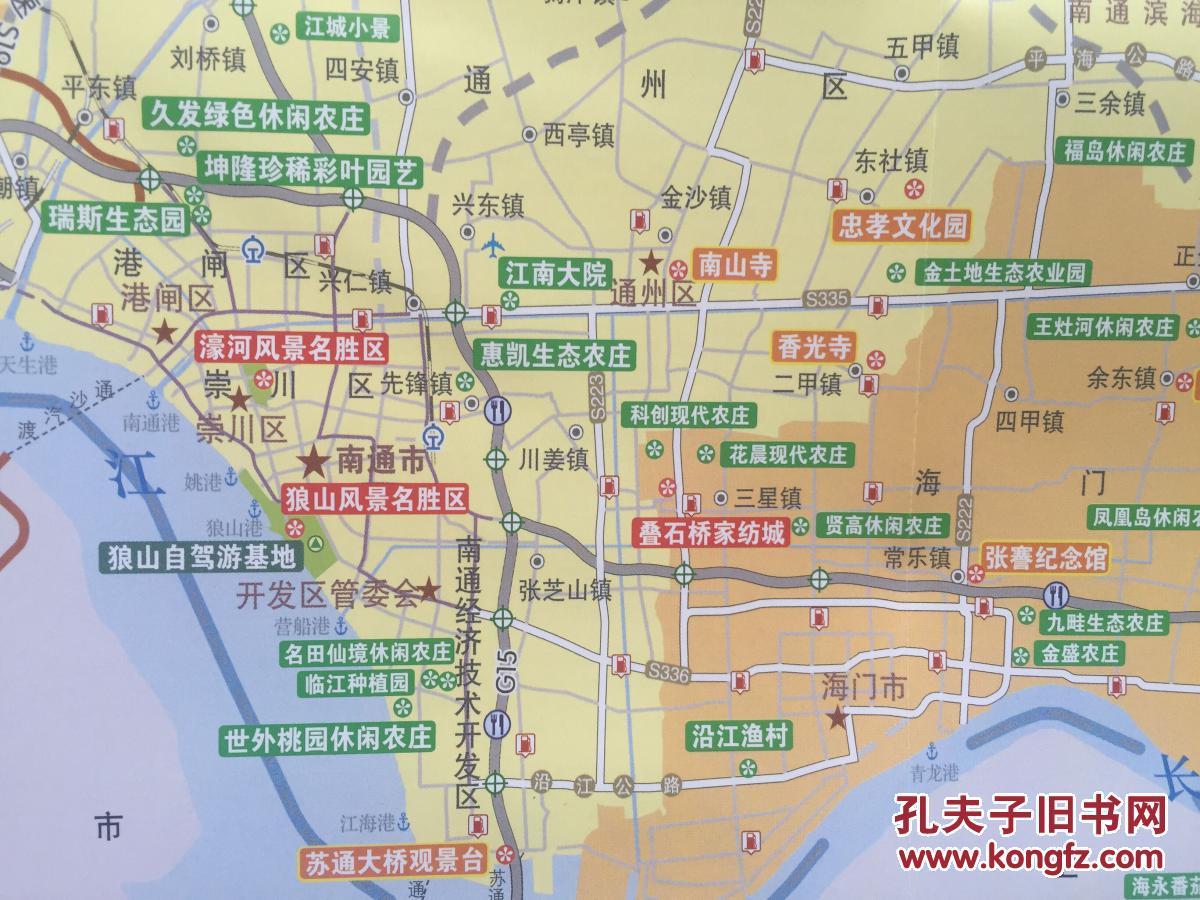 南通旅游地图 南通地图 南通市地图