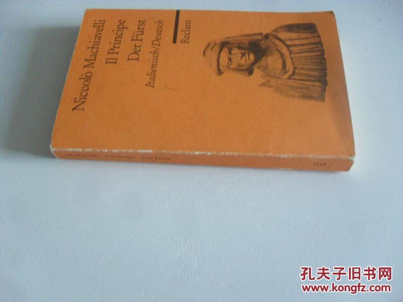 意大利文原版  马基雅维利  《君主论》   Il Principe (Italian Edition)