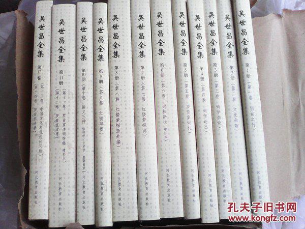 色劫皇后全文阅�_(精装12册全) 2003年一版一印 库存未阅书