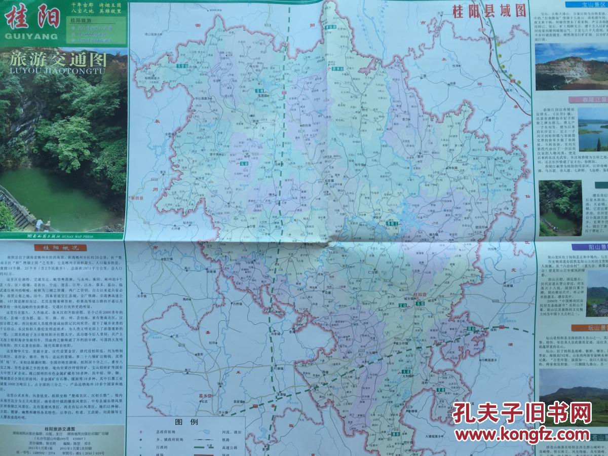 郴州市地图