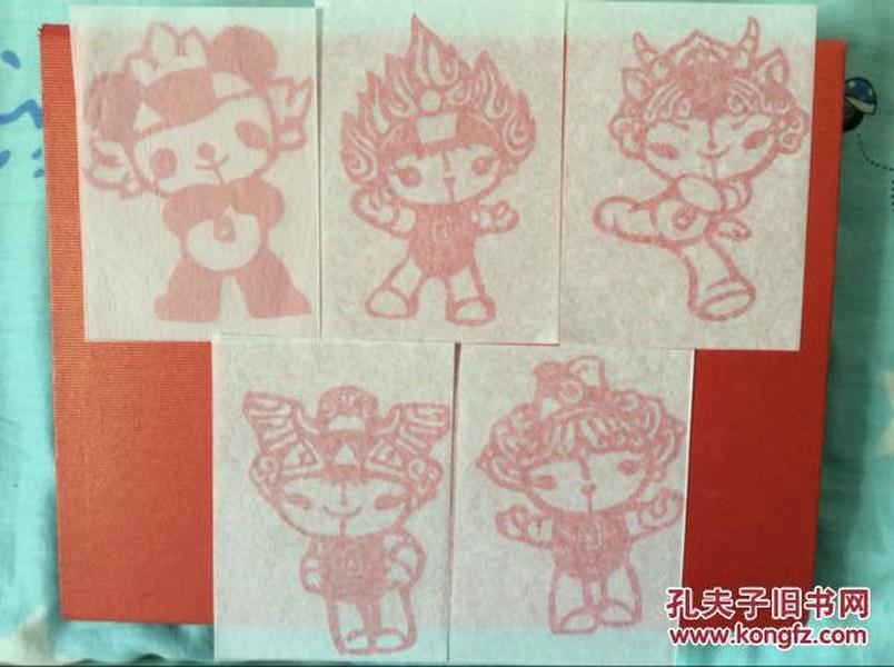 Paper-cut Olympic Fuwa (5 full)