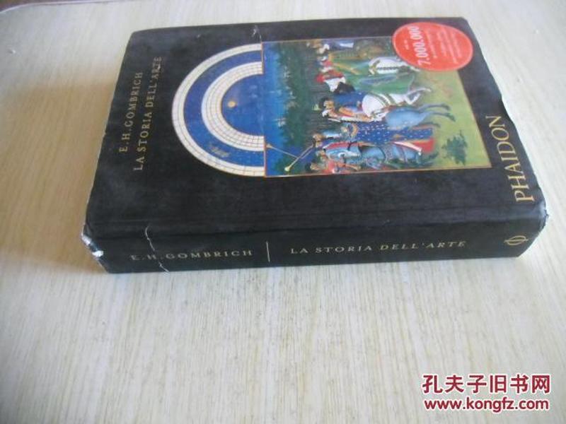 意大利文原版   贡布里希艺术史   E.H.GOMBRICH LA STORIA DELL`ARTE