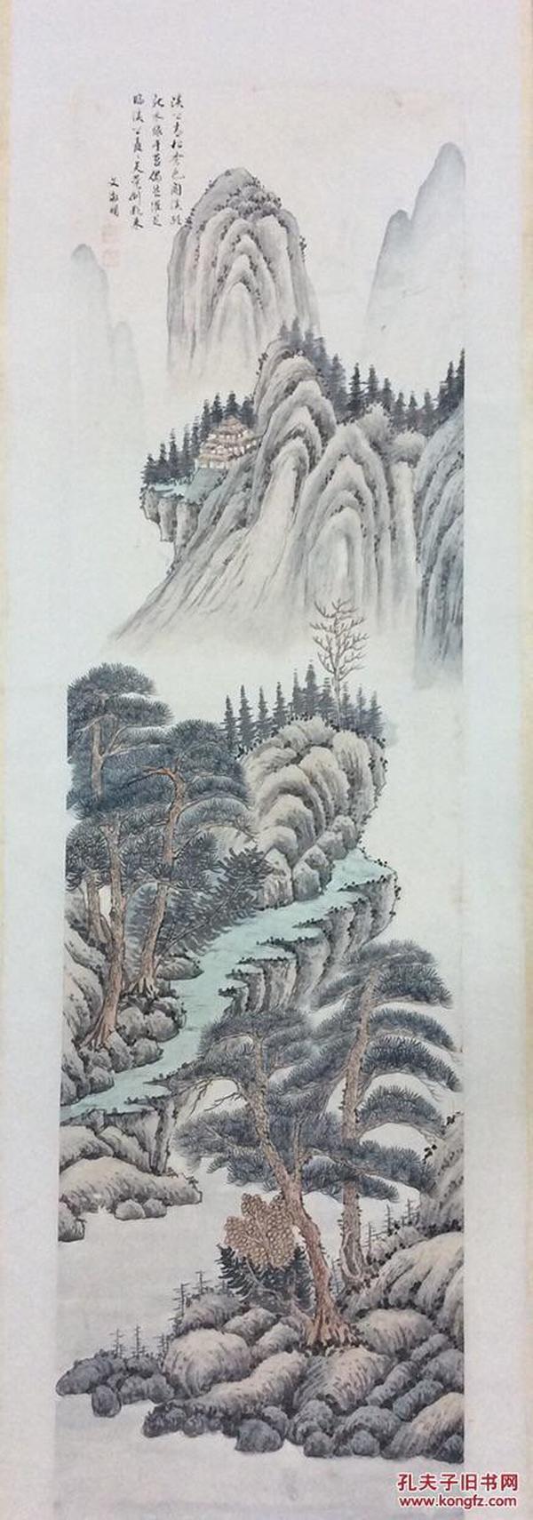 文征明书画〈工艺美术〉图片