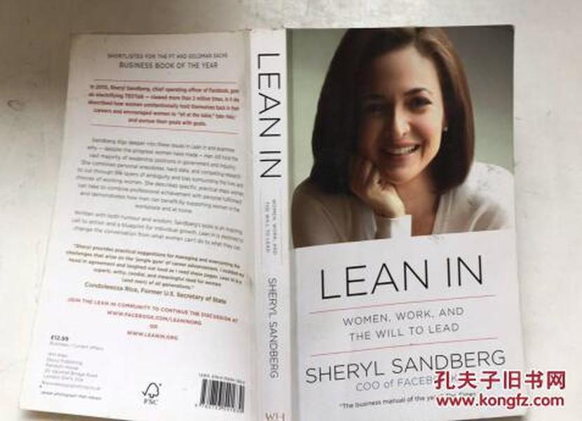 英文原版Lean In: Women, Work, and the Will to Lead,向前一步Sheryl Sandberg,英国版
