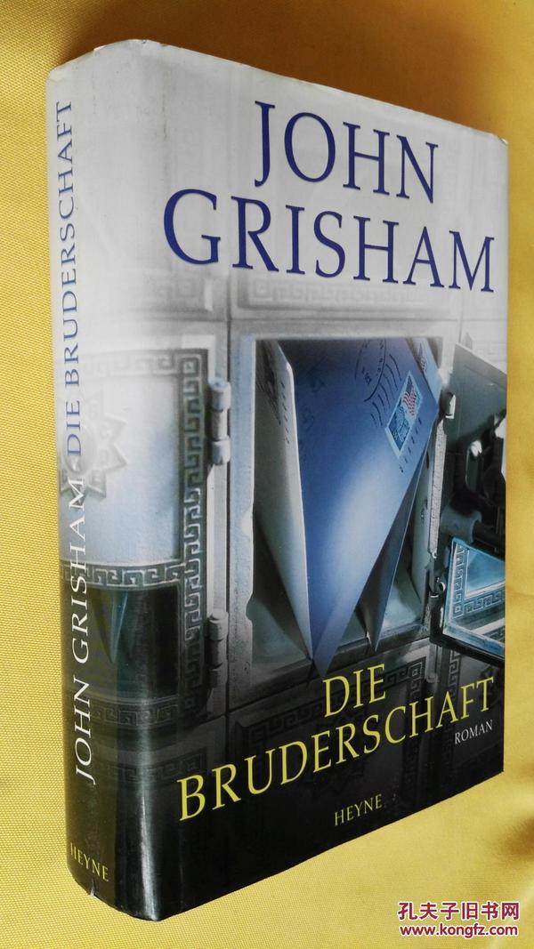 德文原版精装 约翰·格里森姆 兄弟会 Die Bruderschaft.John Grisham (the brethren)