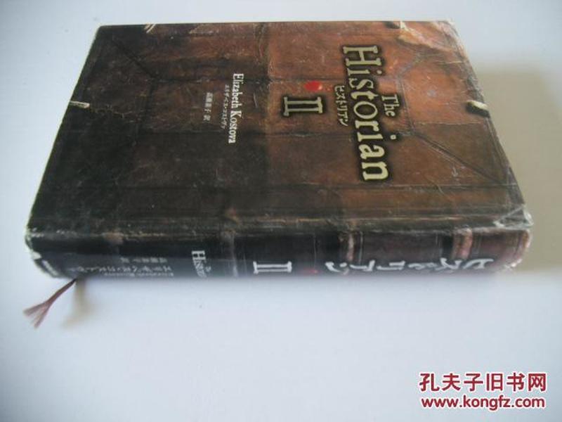 日文原版  The Historian