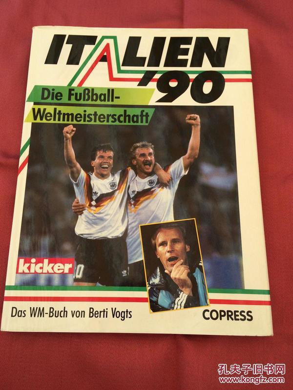 原版踢球者1990世界杯画册