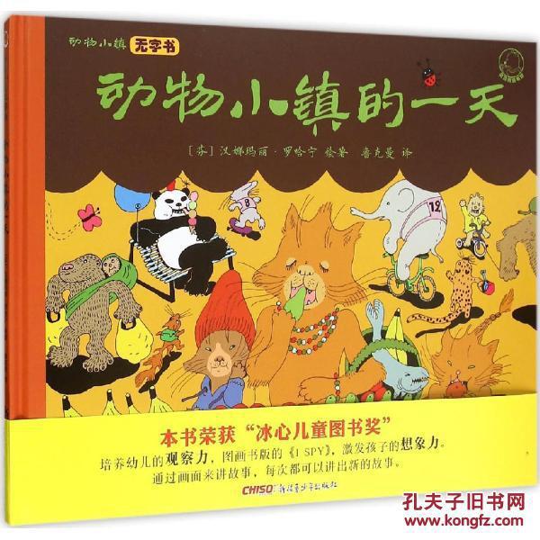 孔夫子旧书网 网上书店 卢德金直邮图书 社会文化 商品详情  滚动鼠标