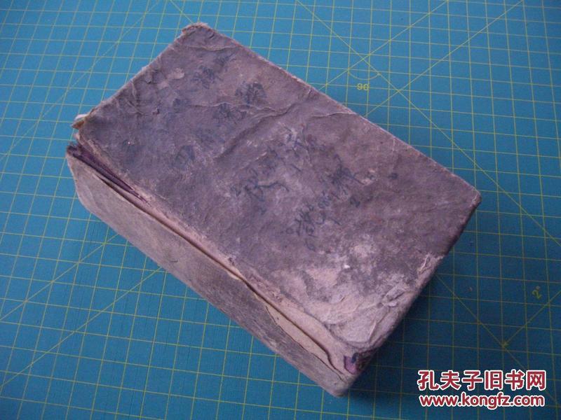 王云五小辞典  民国二十一年出版  全一册
