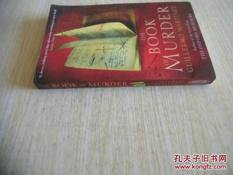 英文原版 Book of Murder by Guillermo Martinez