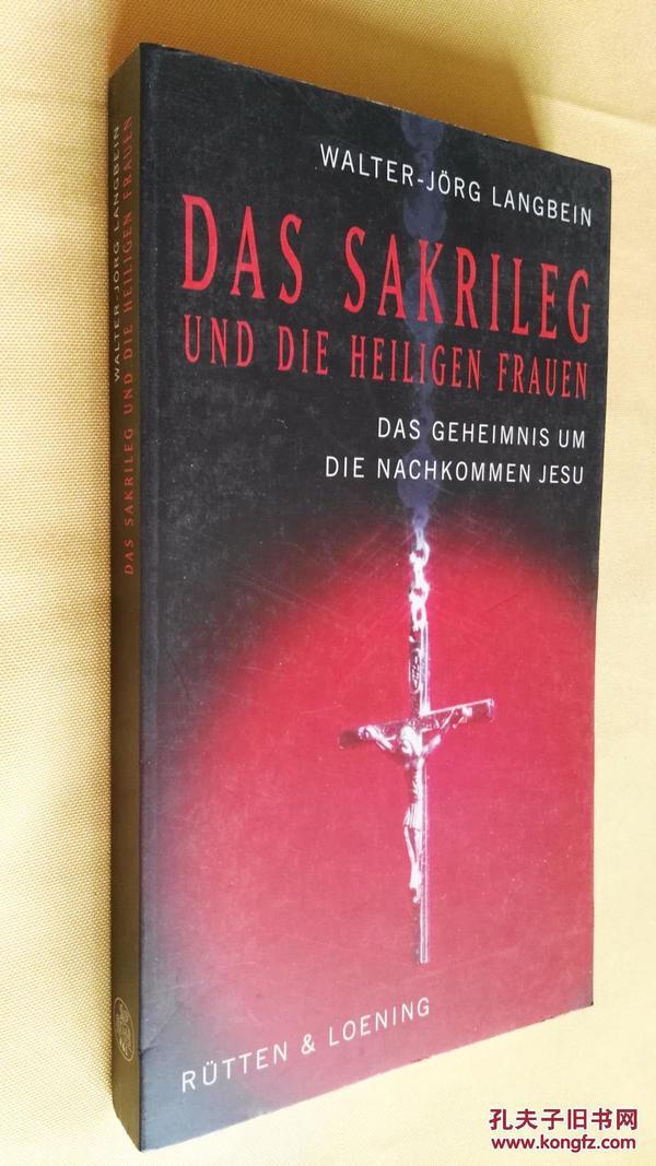 德文原版  Das Sakrileg und die heiligen Frauen Das Geheimnis um die Nachkommen Jesu